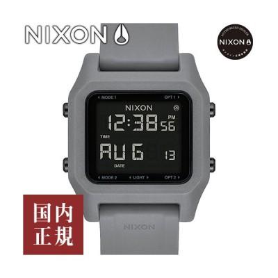 777円クーポン有り!ニクソン 腕時計 メンズ ステイプル グラファイト デジタル NIXON A1282132-00