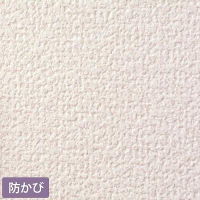 壁紙 のりなし 国産壁紙  切売り SSLP-343  1m単位で販売