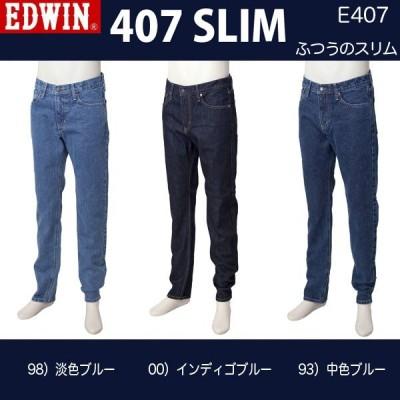 EDWINのインターナショナルベーシックE407レギュラースリム