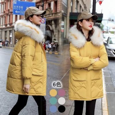人気 中綿コート レディース 20代 大きいサイズ 6色入 フード付き ファー お洒落 ミディアムコート アウター 冬 防寒 ダウンコート 保温 暖かい