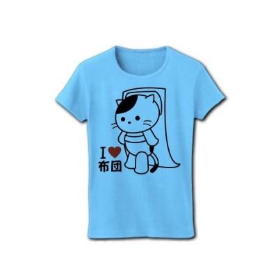 「I LOVE 布団」のねこ リブクルーネックTシャツ(ライトブルー)