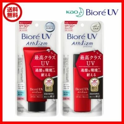 【2種セット販売】ビオレUV アスリズム スキンプロテクト ミルク(65mL)&エッセンス(70g)