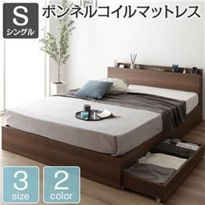 ds-2151029 ベッド 収納付き 引き出し付き 木製 棚付き 宮付き コンセント付き シンプル モダン ブラウン シングル ボンネルコイルマット