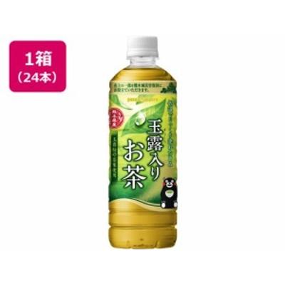 玉露入りお茶 600ml 24本 ポッカサッポロ HY67
