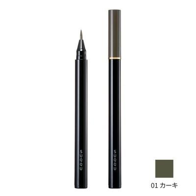 国内正規品 スック フレーミング アイブロウ リキッド ペン 01 カーキ 0.6mL SUQQU