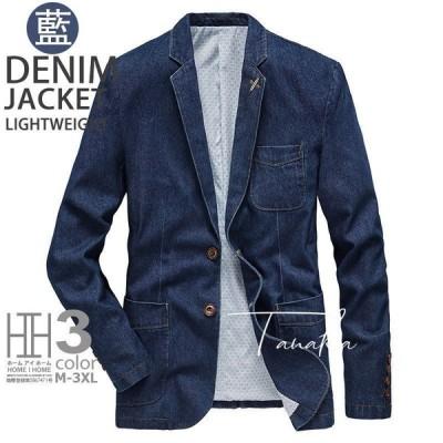 ジャケット デニムテーラード メンズ ブ 2ボタン カジュアル 紳士服 デニムジャケット アウター スタイリッシュ