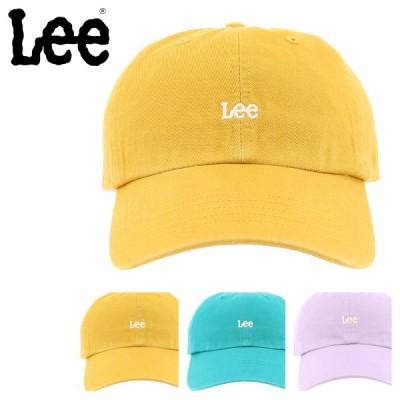 Lee キャップ コットン メンズ レディース 107176003 リー   COLOR LOW CAP COTTON TWILL 帽子 綿 サイズ調節可
