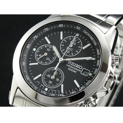セイコー メンズ 腕時計/SEIKO クロノグラフ 腕時計