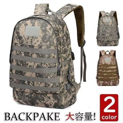 リュックサック ビジネスリュック 防水 ビジネスバック メンズ レディース 3D大容量 鞄 バッグ メンズ ビジネスリュック 大容量 バッグ安い 通学 通勤 旅行