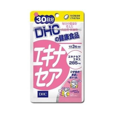 普通郵便送料無料 ディーエイチシー DHC エキナセア 90粒/30日分