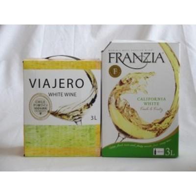 大容量飲み比べセット(フランジア カリフォルニア ホワイト 白ワイン やや辛口 3000ml ヴィアヘロ 白ワイン やや辛口 3000ml)