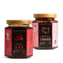 【唐舖子】美味拌醬雙醬組(洋蔥麻辣醬*2+香辣醬*2) 沾醬