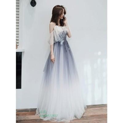 イブニングドレス 演奏会 二次会ドレス 結婚式 お花嫁ドレス 姫系 大きいサイズ Aライン カラードレス パーティードレス ウェディングドレス ロングドレス