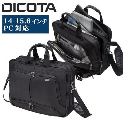 モバイル機器を安全に快適に持ち運ぶ DICOTA D30842 2WAYビジネスバッグ 14-15.6インチPC対応 底面撥水加工 送料無料