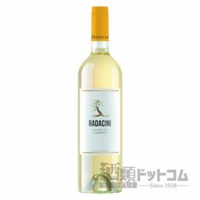 【酒 ドリンク 】ラダチーニ ブラン ド カベルネ(4698)