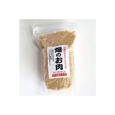 畑のお肉 ひき肉タイプ (1袋)