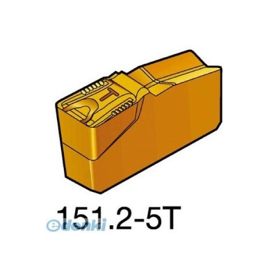 あすつく対応 「直送」 サンドビック  N151.24008405T サンドビック T−Max Q−カット 突切り・溝入れチップ 1125 【10個入】