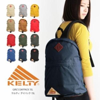 KELTY(ケルティ) ガールズ デイパック バックパック バッグ レディース 通学 ママバッグ ヴィンテージ (2591872)