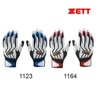 ゼット ZETT 野球 バッティンググローブ バッティンググラブ 両手用 打撃用 洗濯可 ホワイト レッド ブルー BG999