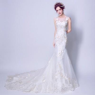 ラグジュアリー マーメイドライン ウエディングドレス白ホワイト 花嫁トレーンドレス結婚式 披露宴 二次會ロングドレス
