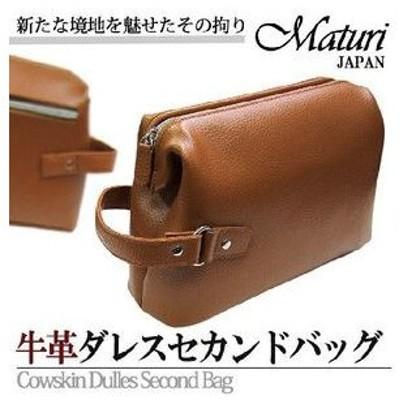 Maturi マトゥーリ レザー ダレスセカンドバッグ 牛革ソフトダレス MT-08 CA