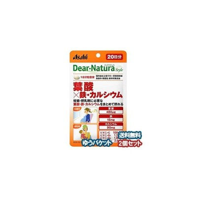 ディアナチュラ スタイル 葉酸×鉄・カルシウム (20日分) 40粒入り×2個セット メール便送料無料
