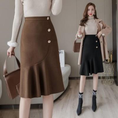 マーメイドスカート レディース フレア ハイウエスト ボトムス ファッション 韓国風 通勤 オフィス ガーリー Aライン 膝丈スカート 気質