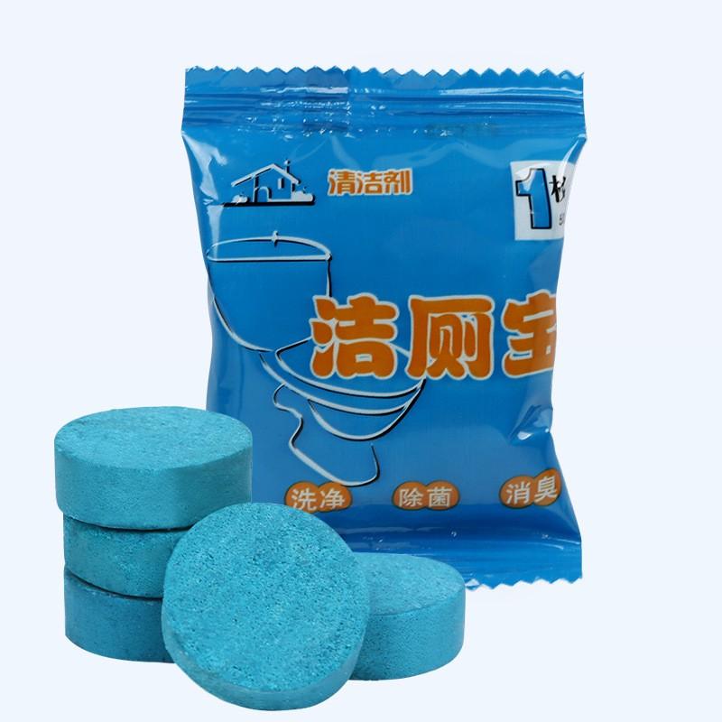 WENJIE【DA020】藍泡泡 廁所除臭 廁所清潔 馬桶芳香劑 潔廁劑 除臭劑 馬桶清潔錠