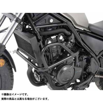 【無料雑誌付き】ヘプコ&ベッカー レブル500 エンジンガード(ブラック) HEPCO&BECKER