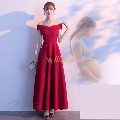 ナイトドレス パーティー 結婚式 披露宴 ワンピース Aラインドレス 20代 30代 大きいサイズ イブニングドレス 演奏会 スエレガンス フォーマル 花嫁ドレス