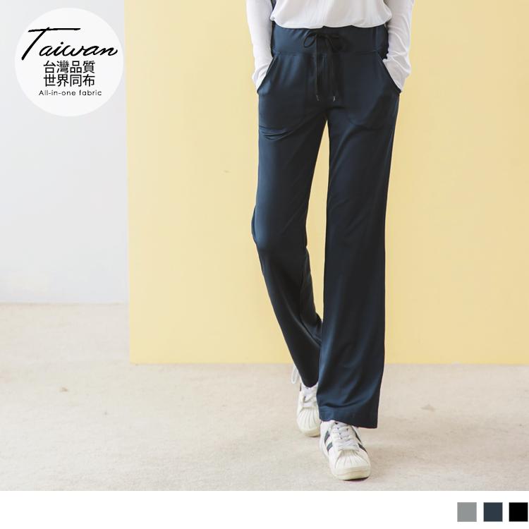 台灣製造~寬版綁帶腰頭吸濕排汗雙口袋直筒運動褲