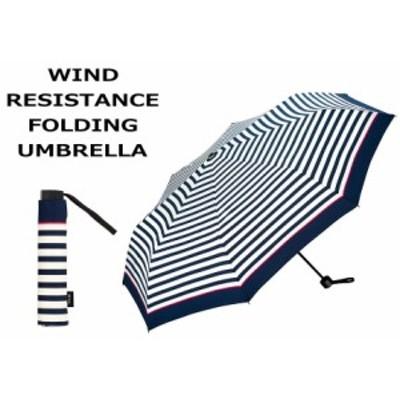【メール便不可】WPC WIND RESISTANCE FOLDING UMBRELLA 耐風性 ユニセックス折りたたみ傘 (ピンクラインボーダー) mini 雨傘 梅雨 置き