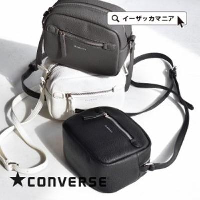 夏新作 CONVERSE コンバース PU Shoulder Bag レディース バック バッグ 鞄 かばん カバン 斜めがけバッグ 斜め掛けバッグ ショルダーバ