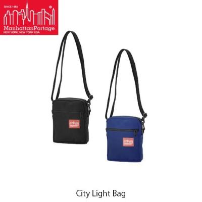 マンハッタンポーテージ Manhattan Portage City Light Bag ショルダーバッグ メンズ レディース ユニセックス 男女兼用 おしゃれ MP1403PL 国内正規品