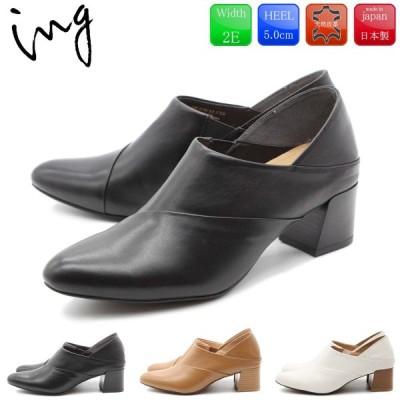 イング ing パンプス バブーシュ2Wayパンプス 本革 靴 日本製 ing3033 ING3033 IGLF03033