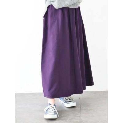 ギャザーマキシ丈スカート