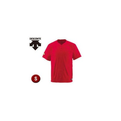 DESCENTE/デサント  DB201-RED ベースボールシャツ(2ボタン) 【S】 (レッド)