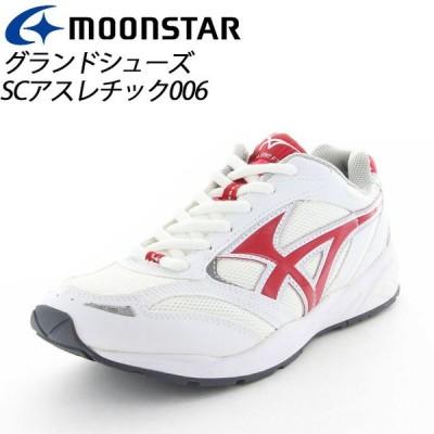ムーンスター 子供靴 メンズ レディース SCアスレチック006 ホワイト/レッド 11221062 MOONSTAR 反射材搭載のグランドシューズ