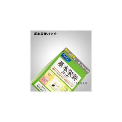♪ FANCL ファンケル 基本栄養パック 1 袋 4 粒×30 袋 <栄養補助食品> <FANCL・ファンケル>