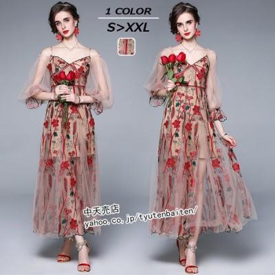 パーティードレス ワンピース 結婚式 お呼ばれ 長袖 刺繍 2way ドレス フォーマルドレス ファッション 大人 フォーマル キャミ チュール セクシー 上品