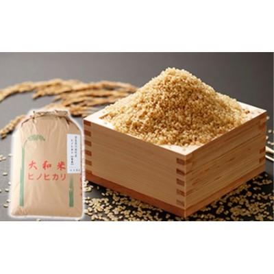 奈良県川西町産「ヒノヒカリ」玄米30kg