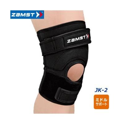 ザムスト ZAMST 膝サポーター ミドルサポート 左右兼用 JK-2