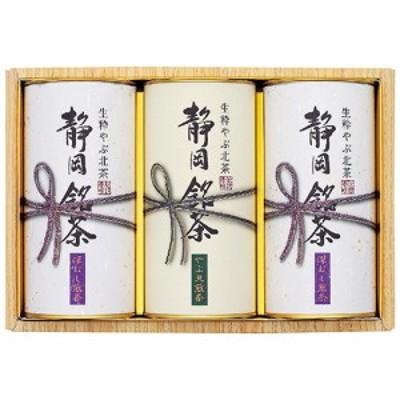 静岡やぶ北銘茶 NB-50 6940-074