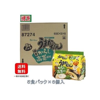 ラーメン ハウス食品 うまかっちゃん 博多 からし高菜風味 5食パック×6個入(計30食)