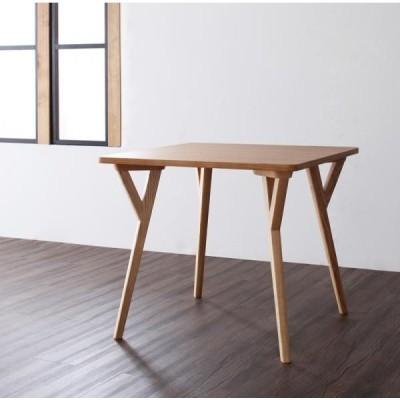 「ILALI」イラーリ 北欧モダンデザインダイニング テーブルW80cm 単品