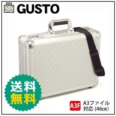 アタッシュケース 21196  GUSTO アルミアタッシュケース A3ファイル 46センチ ダイヤルロック付き 2WAY