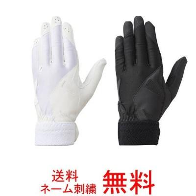 デサント(DESCENTE) 一般用守備手袋 左手(右投げ)用 DBBNJD20LT 高校野球対応 メール便なら送料無料 ネーム刺繍無料