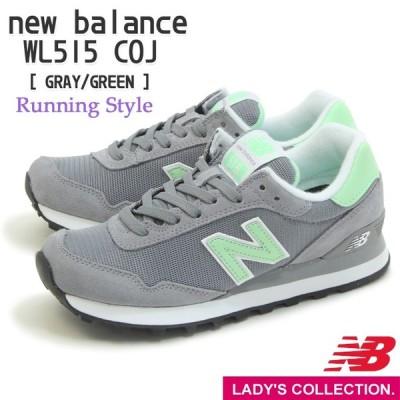 ニューバランス NB new balance WL515 COJ (幅:B) GRAY/GREEN レディース スニーカー Running Style