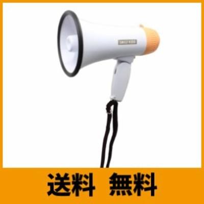旭電機化成 スマイルキッズ 拡声器 ハンドメガホン 2 AHM-102