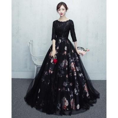 演奏会パーティードレス ロングドレスドレス結婚式花嫁袖あり花柄 刺繍お呼ばれ二次会ドレス発表会 ウェディングドレス フォーマルドレス